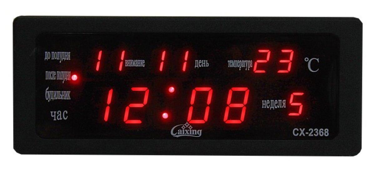 Фото - Часы настенные электронные, красные цифры, 10,5 х 22 см часы электронные оранжевые