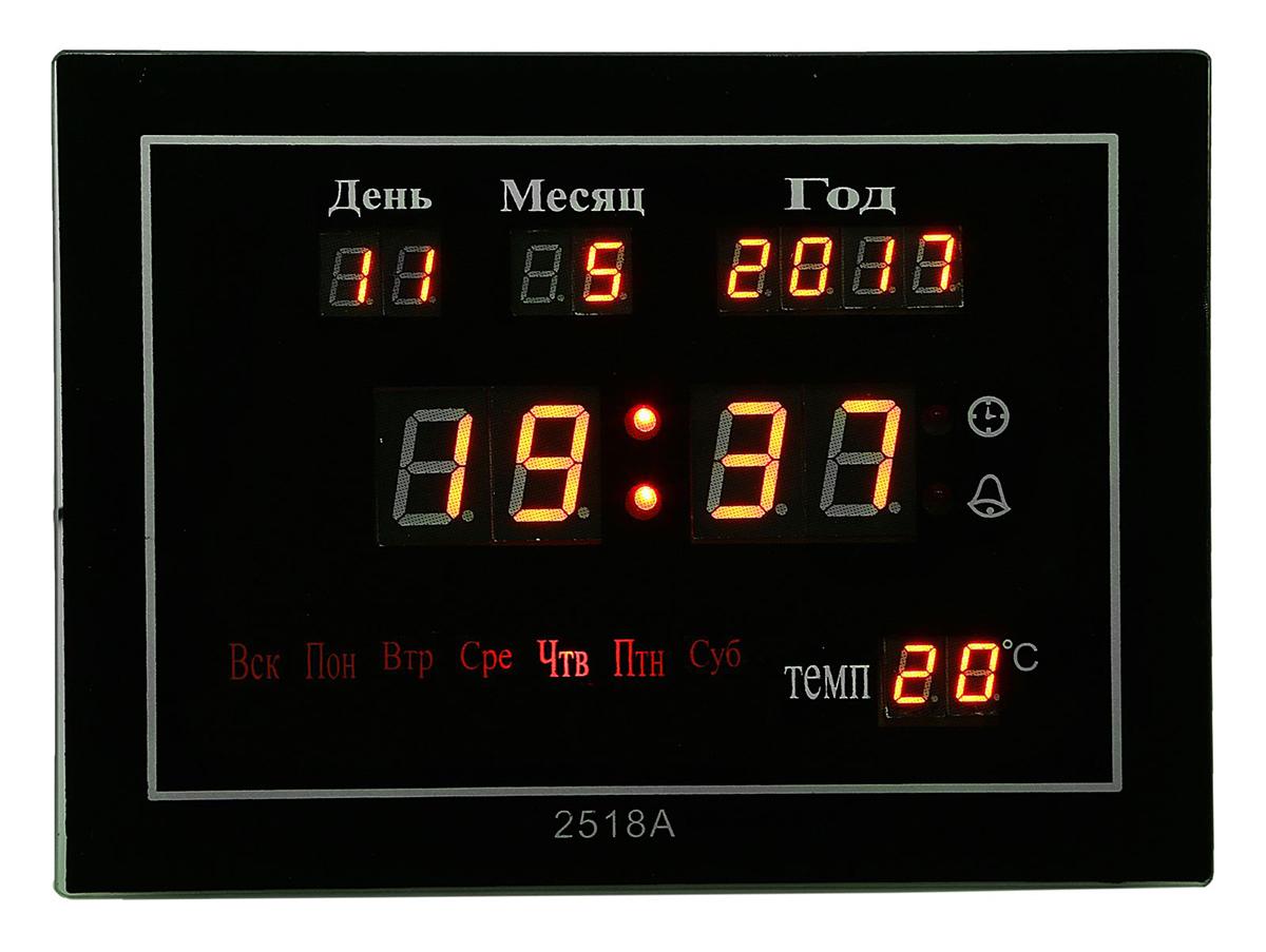 Часы настенные электронные Стандарт, красные цифры, 18,5 х 25 см