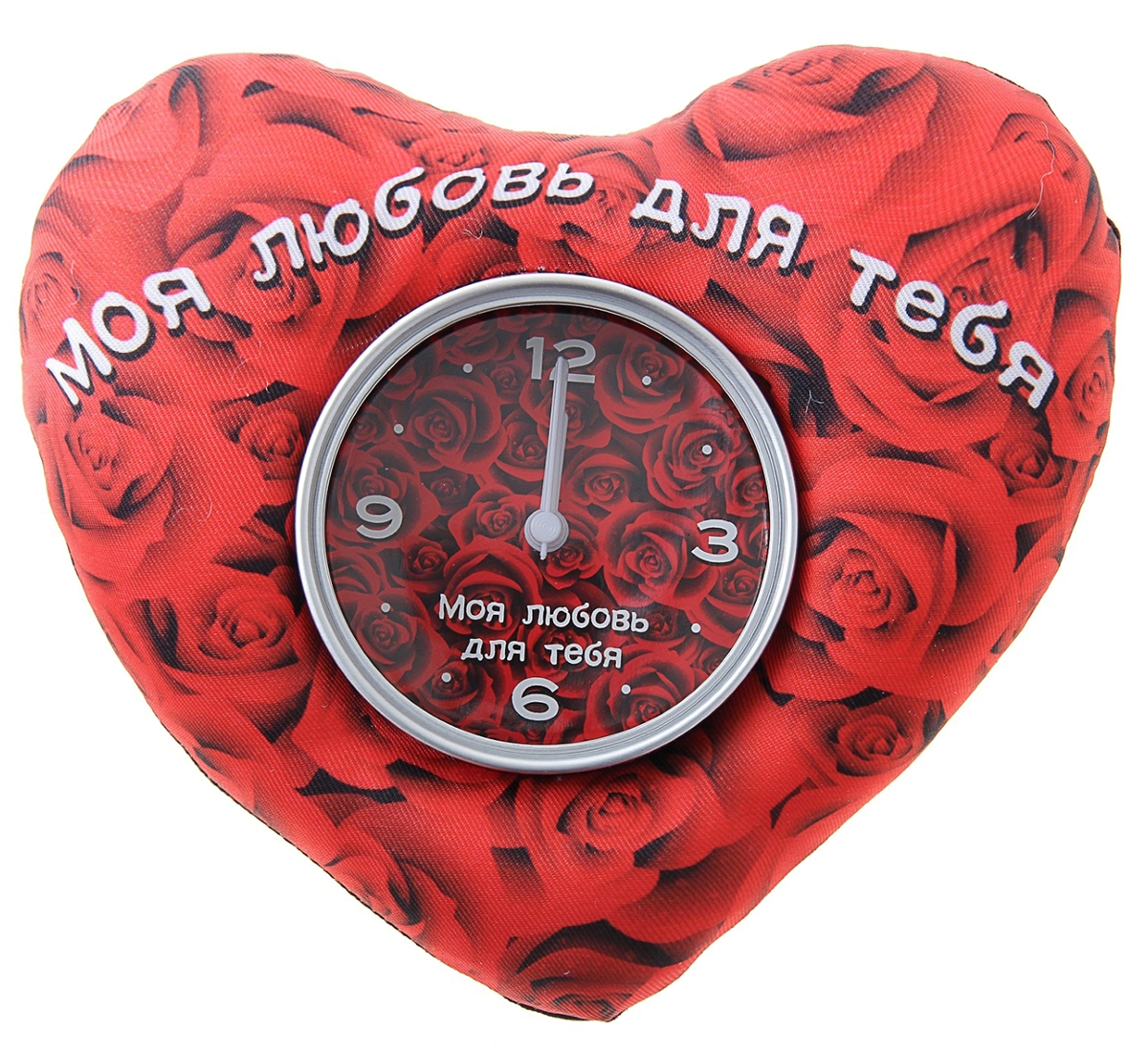 """Такого мы еще не видели! Мягкие настольные часы, которые потрясают воображение. ##Name## – это удивительной красоты подарок для любимых, который способен в полной мере выразить ваши чувства. Вторая половинка останется в восторге от такого знака внимания. В чем же преимущества этой модели? Форма Оригинальность идеи Универсальность в использовании Смелость выбора цвета при создании такого совершенства Чувственная надпись, способная сказать за вас многое Надежная подставка Удобный «читаемый» циферблат Еще сомневаетесь? Тогда вот еще несколько аргументов: часы послужат вам удобной подушкой в случае, если ожидание спутницы затянется на неопределенный срок; имея под рукой такие мягкие часики, уверяем, вы избежите жертв при скандале, ведь кидаться ими не только безболезненно, но и забавно; а на случай, если вы решили отдохнуть Часы настольные """"Моя любовь для тебя"""", магнит и подставка – идеальный вариант. Мягкую часть используйте в качестве подушки, а часы, чтобы следить за временем; также обратите внимание: мягкий «корпус» спасет часовой механизм от всех ударов судьбы. Представьте лицо любимого человека, когда он будет принимать от вас такой знак внимания. Мы вас уверяем, без улыбки и слов благодарности здесь не обойдется. Поэтому спешите, заказывайте Часы настольные """"Моя любовь для тебя"""", магнит и подставка прямо сейчас и спешите на свидание к любимому человеку."""