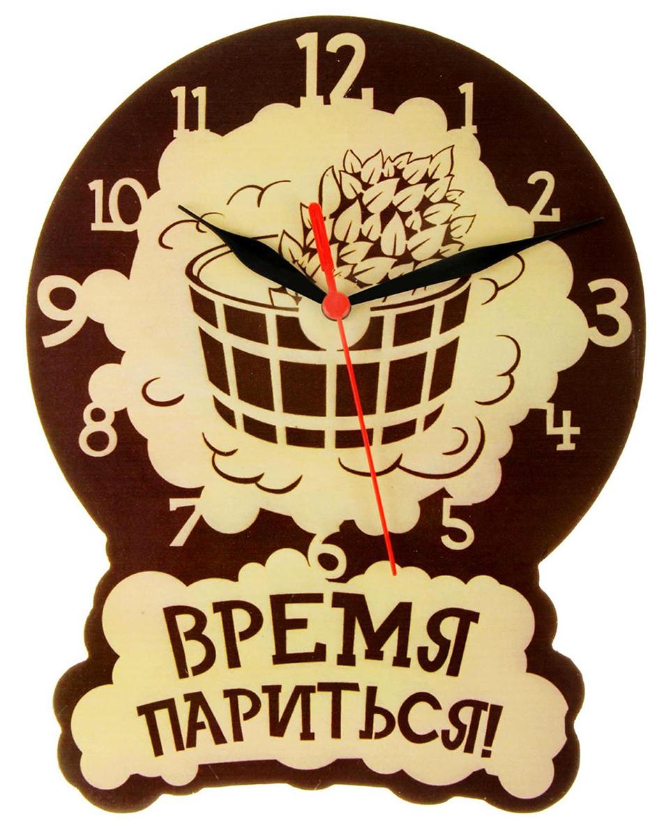 Часы настенные банные Время париться, 27 х 28 см. 838285
