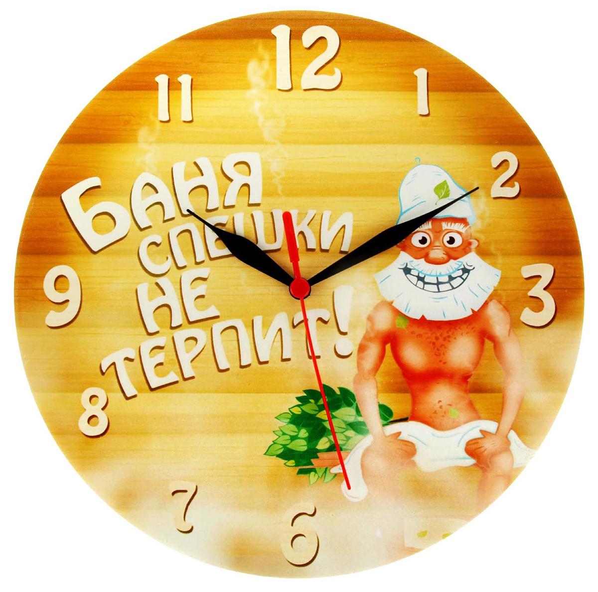 """Часы настенные банные """"Баня спешки не терпит"""", 27 х 28 см"""