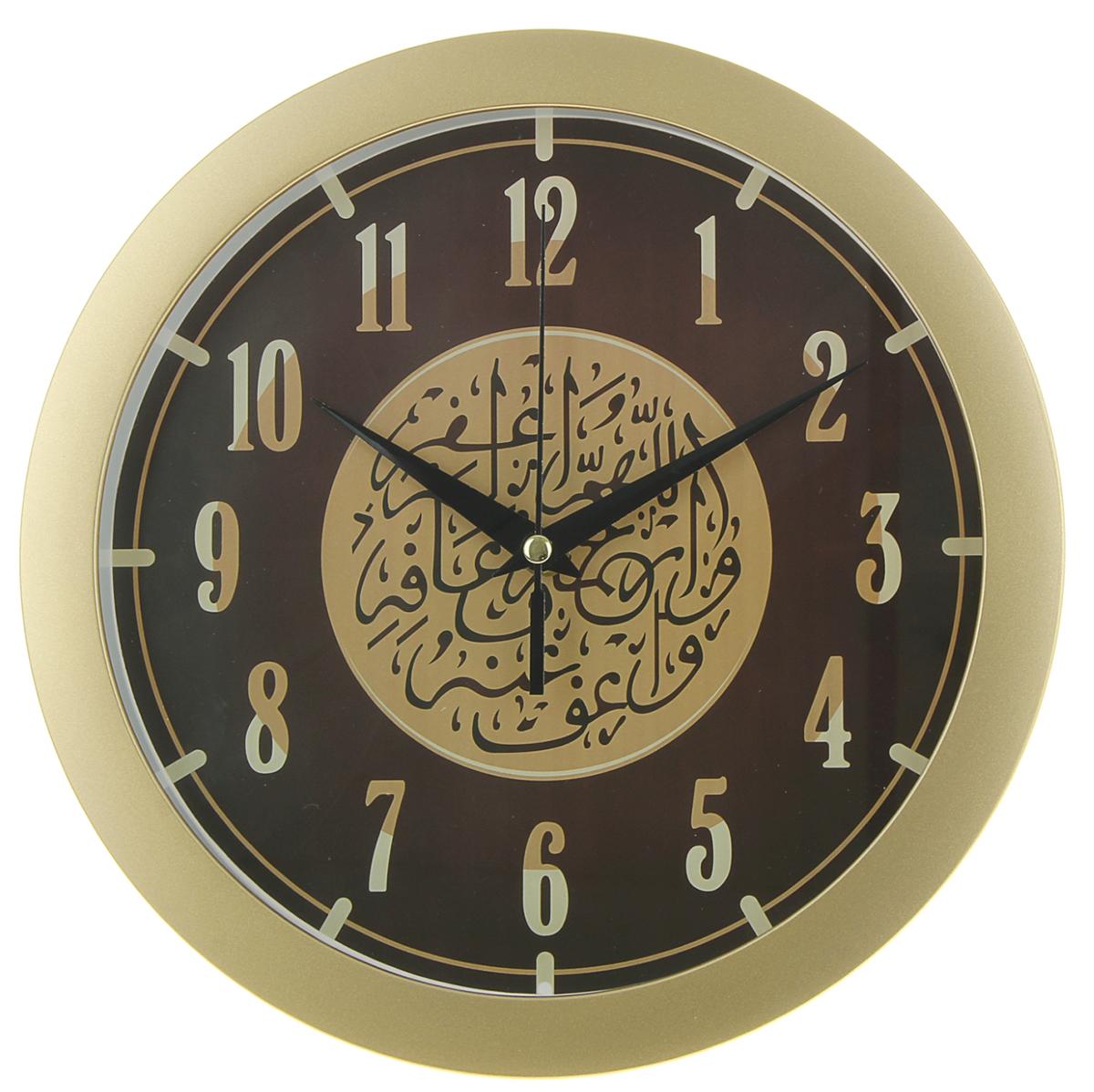 """Часы настенные круглые """"Золотой песок"""", d=28,5 см, коричнево-золотистые — сувенир в полном смысле этого слова. И главная его задача — хранить воспоминание о месте, где вы побывали, или о том человеке, который подарил данный предмет. Преподнесите эту вещь своему другу, и она станет достойным украшением его дома. Каждому хозяину периодически приходит мысль обновить свою квартиру, сделать ремонт, перестановку или кардинально поменять внешний вид каждой комнаты. Часы настенные круглые """"Золотой песок"""", d=28,5 см, коричнево-золотистые — привлекательная деталь, которая поможет воплотить вашу интерьерную идею, создать неповторимую атмосферу в вашем доме. Окружите себя приятными мелочами, пусть они радуют глаз и дарят гармонию.Часы настенные круглые """"Узор"""" 883193"""