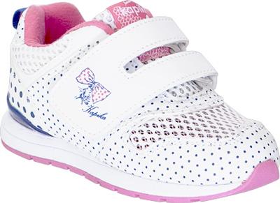Кроссовки для девочки Kapika, цвет: белый. 71103-3. Размер 2371103-3