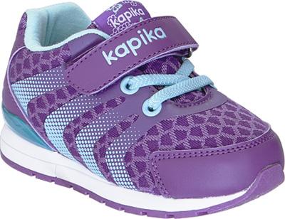 Кроссовки для девочки Kapika, цвет: фиолетовый. 71051-3. Размер 2171051-3