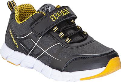 Кроссовки для мальчика Kapika, цвет: черный. 73351с-2. Размер 3673351с-2Детские кроссовки от Kapika изготовлены из качественной искусственной кожи и текстиля. Ремешок с липучками и удобная шнуровка обеспечивают надежную фиксацию модели на ноге. Внутренняя поверхность из текстиля комфортна при движении. Рифленая подошва обеспечивает хорошее сцепление с поверхностью.