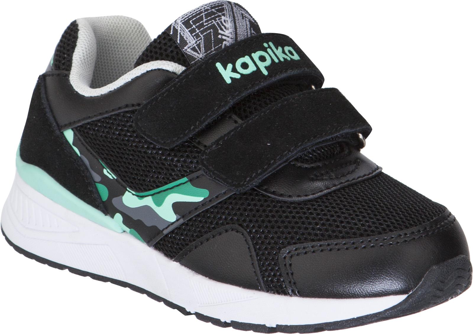 Кроссовки для мальчика Kapika, цвет: черный. 72260-2. Размер 3272260-2Детские кроссовки изготовлены из качественной искусственной кожи и текстиля. Ремешки с липучками надежно зафиксируют модель на ноге. Подошва из прочного полимера дополнена рифлением. Внутренняя поверхность и стелька из кожи комфортны при движении. Кроссовки займут достойное место в гардеробе и подарят комфорт.