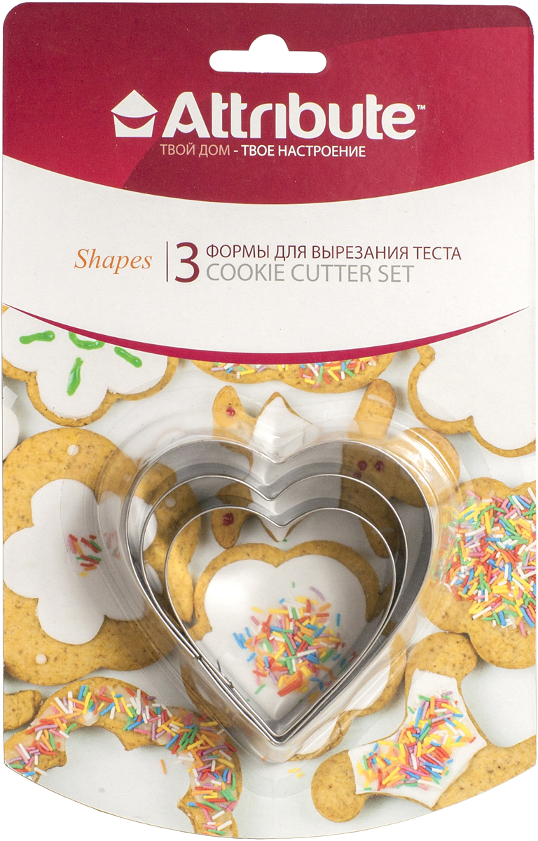 "Набор форм для вырезания теста Attribute ""Shapes. Сердца"", 3 шт. ABM203"