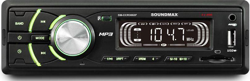 Soundmax SM-CCR3053F автомагнитолаSM-CCR3053F(ЧЕРНЫЙ)\GФиксированная передняя панельБелая подсветка символов на дисплее и зеленая подсветка кнопок Монохромный ЖК-дисплей. Символы вертикально-ориентированы USB/SD: воспроизведение файлов MP3Возможность работы с плеерами iPod через AUX 1 линейный выход RCAФронтальные входы AUX и USBDSP-процессор: Classic, Pop, Rock, Off