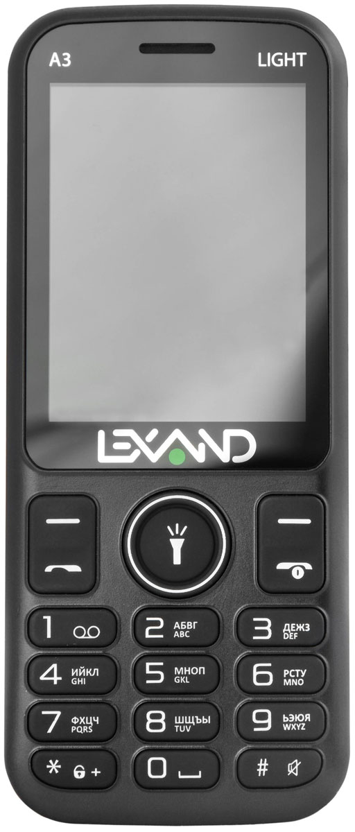 Lexand A3 Light, Black