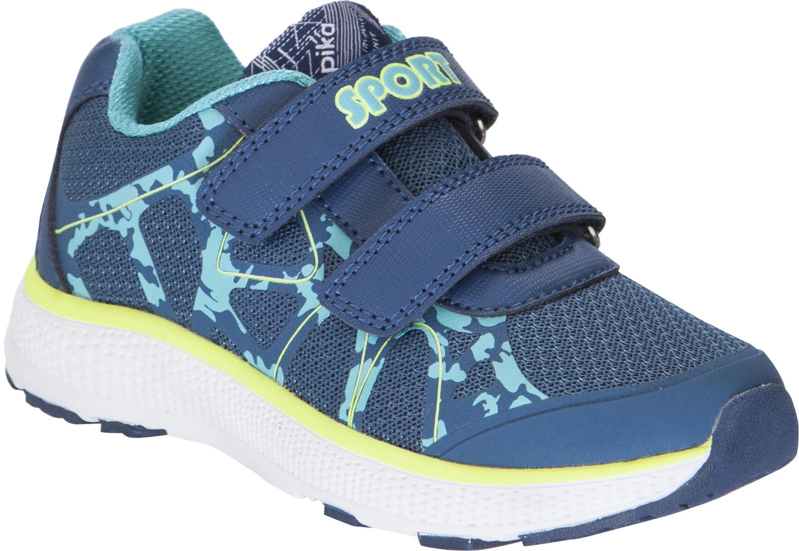 Кроссовки для мальчика Kapika, цвет: темно-синий. 72271-2. Размер 28