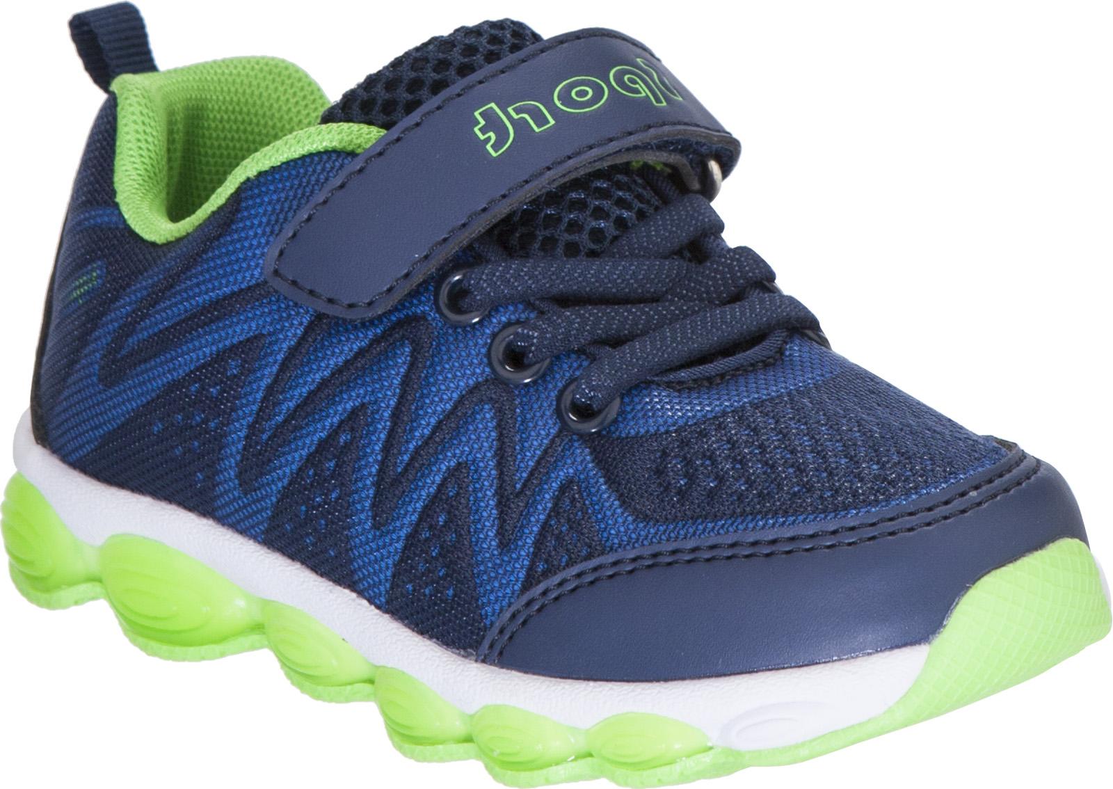 Кроссовки для мальчика Kapika, цвет: темно-синий . 72171-4. Размер 2772171-4