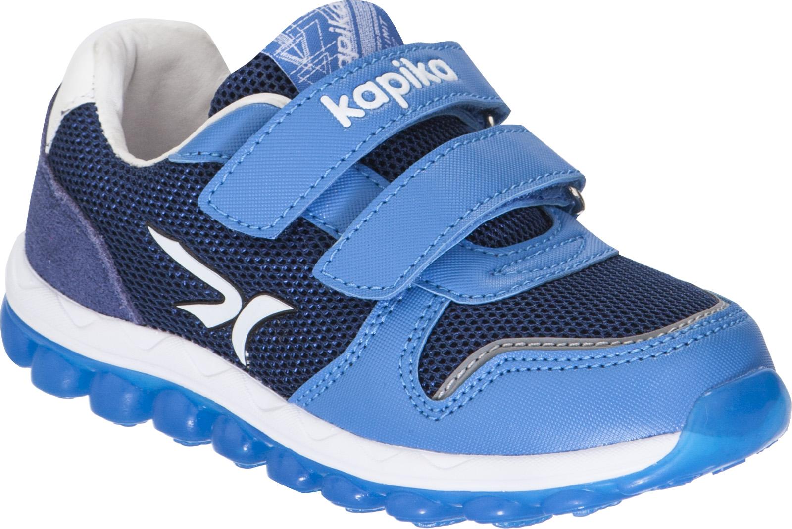 Кроссовки для мальчика Kapika, цвет: синий. 72272-1. Размер 3272272-1