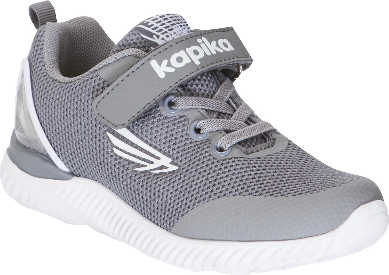 Кроссовки для мальчика Kapika, цвет: серый. 73335-2. Размер 3673335-2