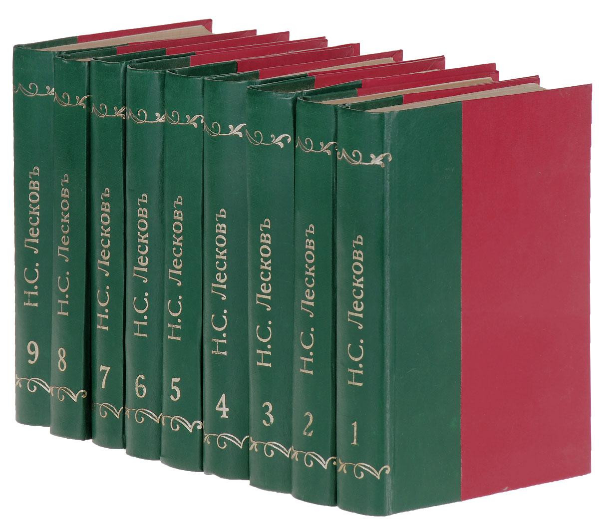 Полное собрание сочинений Н.С. Лескова в 36 томах (комплект из 9 книг)ВК707С содержанием книги вы можете ознакомиться на дополнительном изображении.