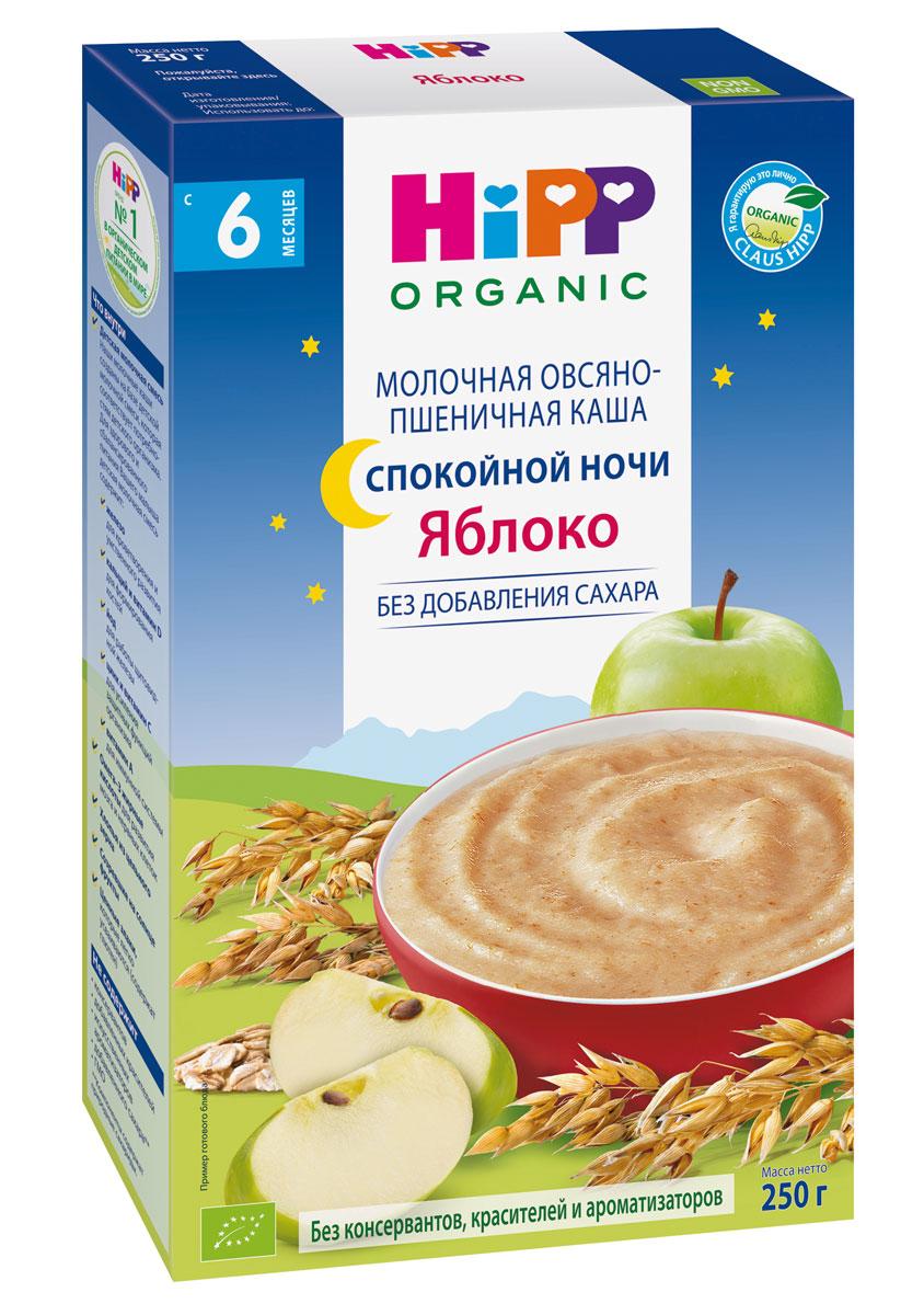 Hipp каша молочная Спокойной ночи Овсяно пшеничная с яблоком, с 6 месяцев, 250 г9062300113805Овсяно-пшеничная каша Hipp БИО Спокойной ночи с яблоком - полезная и полноценная еда для вашего ребенка, которому исполнилось 6 месяцев. Пребиотики, входящие в состав каши, поддерживают оптимальную микрофлору кишечника. Каша изготовлена на основе детской молочной смеси, что является более полезным и безопасным для малышей. Детская молочная смесь является источником железа - для кроветворения и умственного развития, кальция и витамина D - для формирования костей, йода - для здорового функционирования щитовидной железы, цинка и витамина C - для повышения защитных сил организма, витамина A - для здоровой кожи, Омега-3 - для развития мозга и зрения. Пшеничная и овсяная мука, входящие в состав, производятся путем обработки цельного зерна в щадящем режиме для лучшего качества и вкуса. В состав каши не входят сахар, ароматизаторы, красители и консерванты.Рекомендуется для детей с 6 месяцев.На основе молочной смеси.Не требует варки и молока при приготовлении.Пищевая ценность на 100/г: жиры - 12,0/г, углеводы - 64,6 г, белки - 13,6 г.Уважаемые клиенты! Обращаем ваше внимание на то, что упаковка может иметь несколько видов дизайна. Поставка осуществляется в зависимости от наличия на складе.
