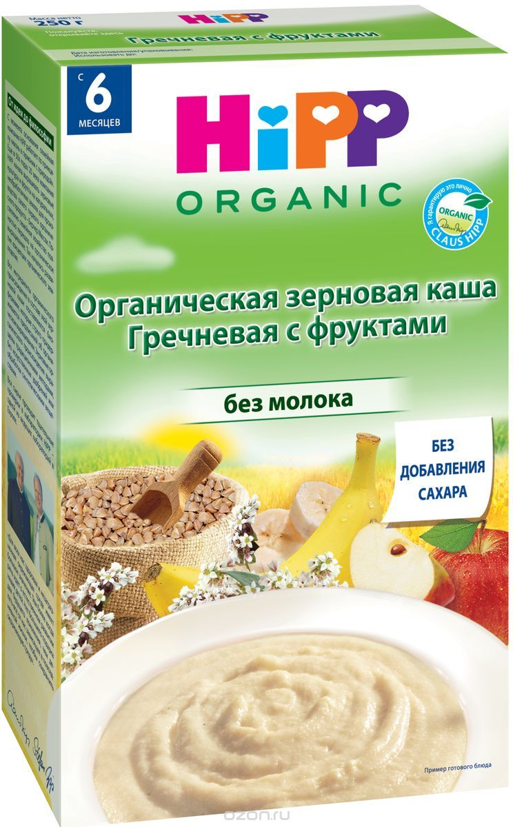 Hippкаша зерновая гречневая с фруктами, с 6 месяцев, 250 г Hipp