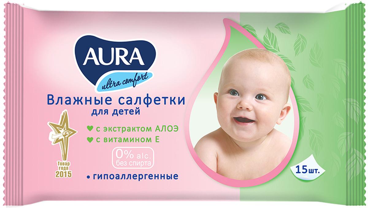 Aura Влажные салфетки по уходу за детьми, Ultra Comfort, 15 шт салфетки aura влажные салфетки детские ultra comfort 120 шт
