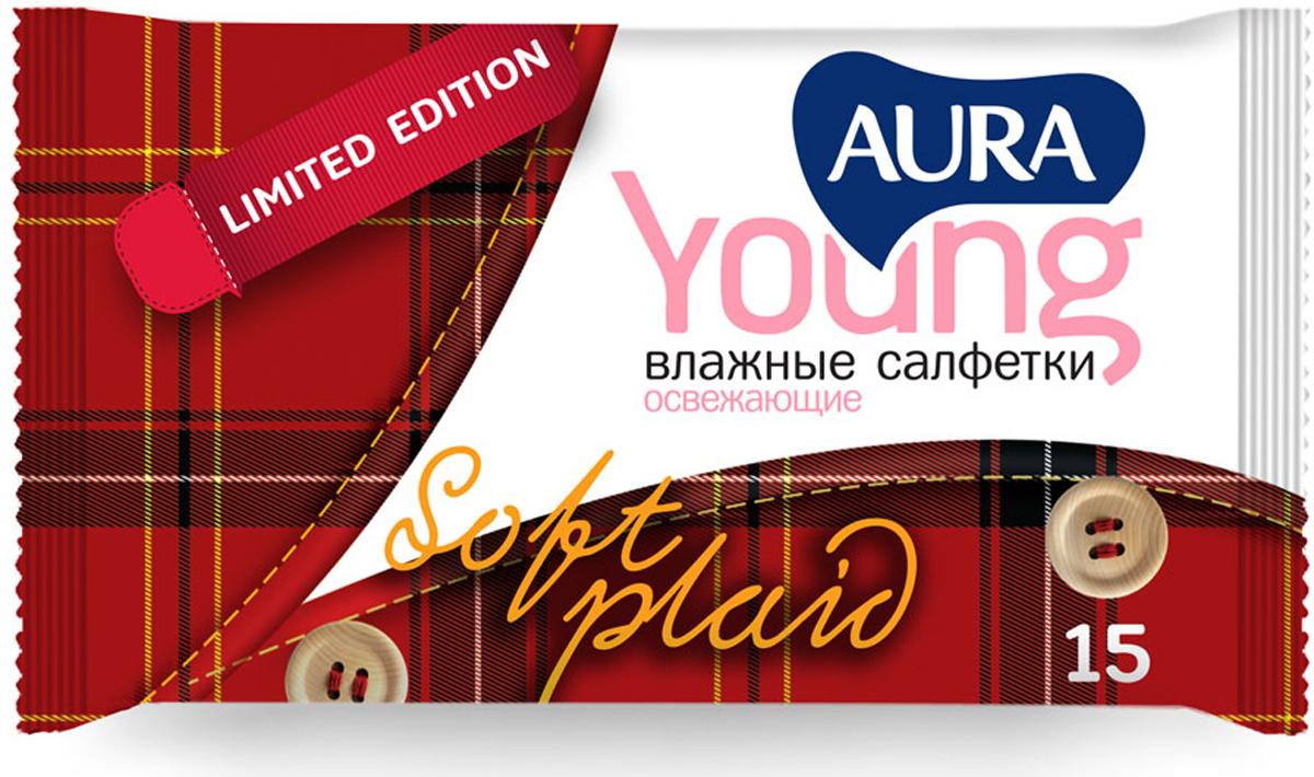 Aura Влажные салфетки освежающие Young, 15 шт салфетки aura влажные салфетки детские ultra comfort 120 шт