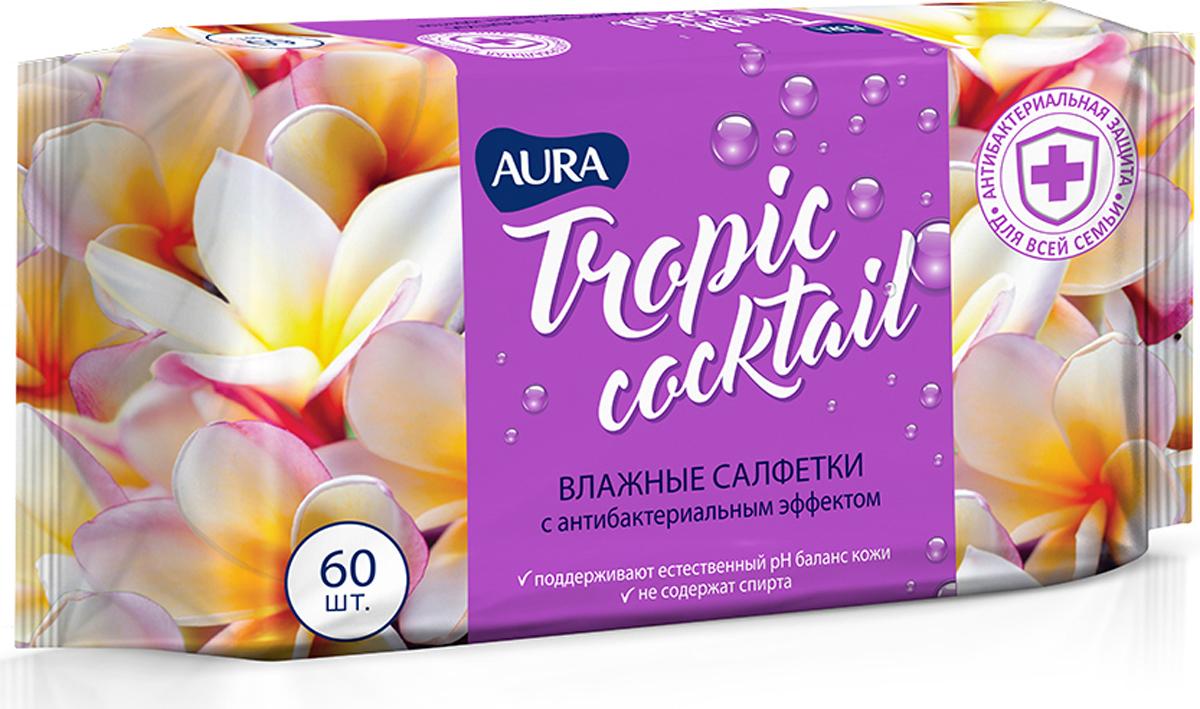 Aura Влажные салфетки c антибактериальным эффектом Tropic Cocktail, 60 шт greenty влажные салфетки 20 шт greenty
