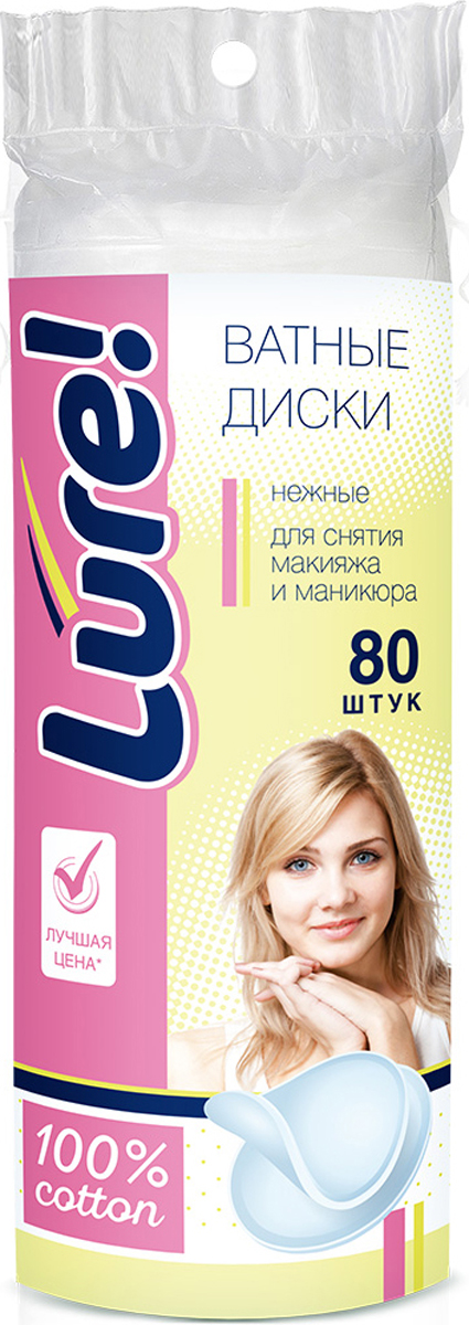 Lure Ватные диски, 80 шт