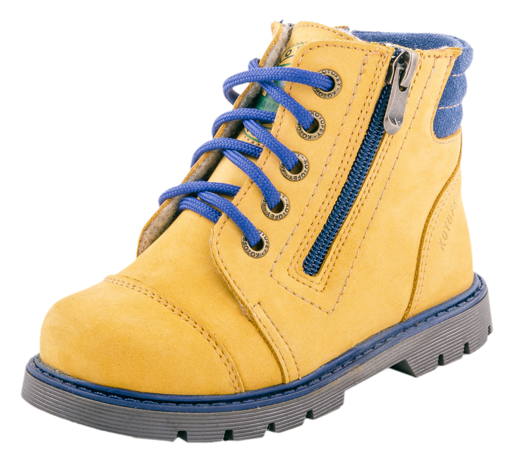 Ботинки для мальчика Котофей, цвет: желтый. 352113-31. Размер 28