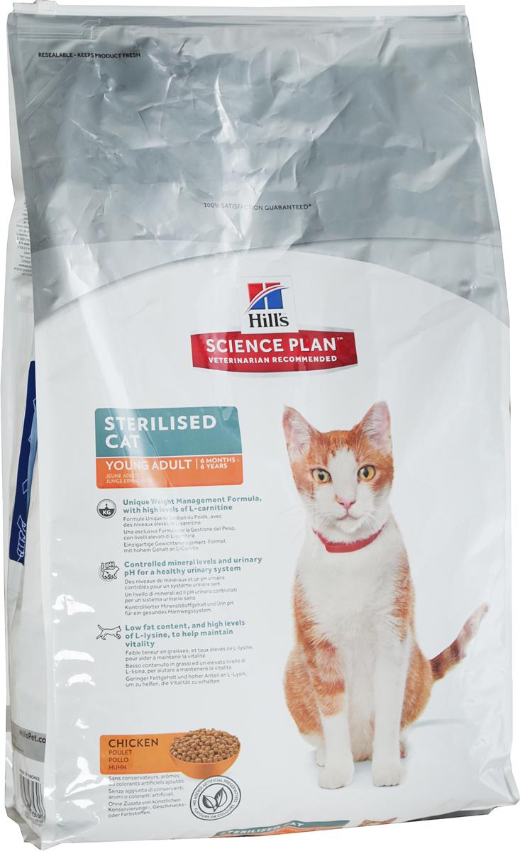 Корм сухой Hill's для стерилизованных кошек до 6 лет, с курицей, 8 кг пудовъ мука ржаная обдирная 1 кг