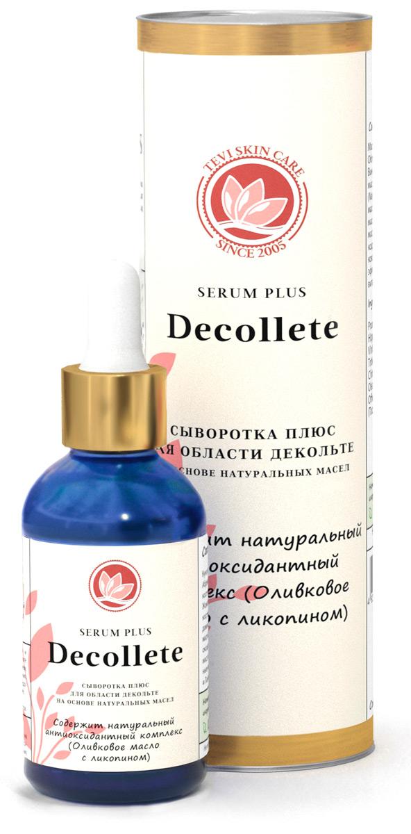 TEVI Skin Care Сыворотка для области декольте Decollete Plus, 30 мл4631137475797Содержит натуральный антиоксидантный комплекс, в котором один из наиболее сильных натуральных антиоксидантов – Ликопин (из Томатов) синергетически сочетается с Оливковым маслом первого холодного отжима (Extra virgin), и масло косточек Граната. Кожа в области декольте обычно чувствительна, склонна к сухости и ранним признакам старения. Сыворотка обладает антиоксидантным и противовоспалительным действием, стимулирует процессы обновления, защищает кожу области декольте от неблагоприятных воздействий окружающей среды. Сыворотка TEVI увлажняет и питает кожу, улучшает ее внешний вид, помогает коже сохранить здоровье и красоту, предотвращает ее преждевременное старение. Оливковое масло холодного отжима, которое входит в состав сыворотки, содержит anti aging антиоксиданты и сквален, обладает восстанавливающими свойствами, способствует выработке коллагена, клеточному обновлению кожи, ее увлажнению, питанию и защите. Комплекс с Ликопином защищает кожу от агрессивных факторов окружающей среды, помогает сохранить упругость и эластичность, улучшить структуру и разгладить мелкие морщинки, предотвратить преждевременное старение кожи и сохранить здоровый внешний вид. Косметика TEVI Skin Care производится в России по рецептуре и технологии TEVIS LTD (Israel)®