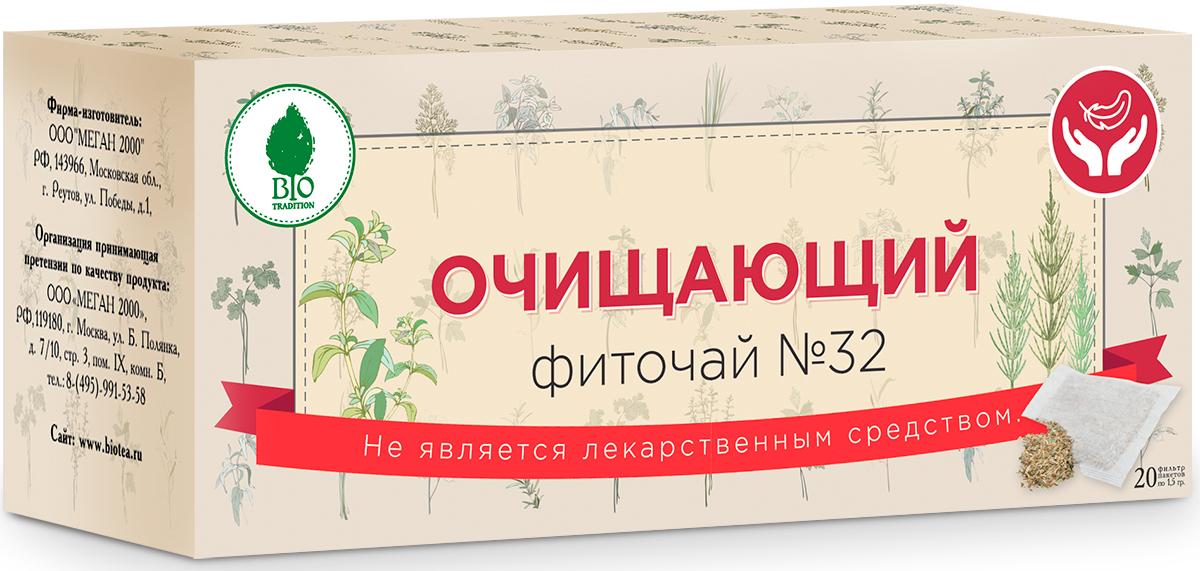Bio Tradition Фиточай № 32 Очищающий в пакетиках, 20 штБАД 0323426Рекомендуется в качестве биологически активной добавки к пище - источника флавоноидов, арбутина, гиперицина. Состав: корни алтея лекарственного, трава зверобоя продырявленного, трава хвоща полевого, листья шалфея лекарственного, кора крушины, плоды шиповника коричневого