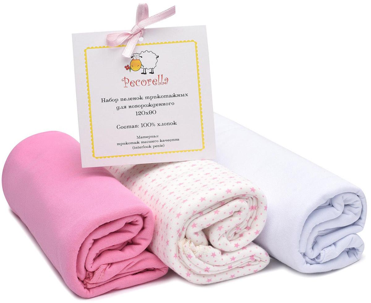 где купить Pecorella Комплект пеленок Perfect Girl цвет розовый 3 шт по лучшей цене