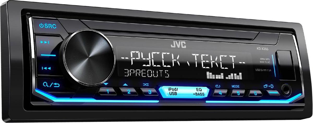 JVC KD-X355 автомагнитолаKD-X355Цифровой медиа-ресивер с входами USB и AUX на передней панели Sound ResponseSpace EnhancementSound LiftVolume Link EQЗвуковые задержкиПоддержка FLAC (до 24бит/96кГц)Воспроизведение музыки с Android (AUDIO MODE и AUTO MODE)13-полосный графический эквалайзерK2 - это оригинальная технология JVCKENWOOD, которая воспроизводит звуковой файл, увеличивая скорость обработки цифрового потока и интерполируя утерянные при сжатии частоты, что позволяет получить звук близкий к оригиналу.Эквалайзер с 11 предустановкамиПоддерживает дистанционное управление на руле