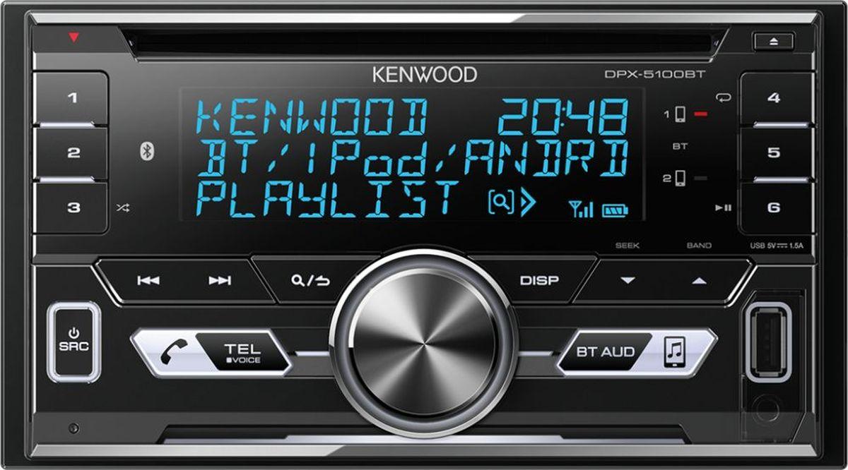 Kenwood DPX-5100BT автомагнитолаDPX-5100BTВстроенный интерфейс Bluetooth для телефонных звонков и передачи потокового аудио высокого качестваCD/USB: воспроизведение файлов MP3, WMA, AACUSB: воспроизведение файлов WAV и FLAC (до 24бит/96кГц)DSP, DTA, 13-полосный эквалайзер, 2 и 3-полосный кроссоверУправление настройками через приложение KENWOOD Remote App, устанавливаемое бесплатно на смартфоны.Совместимость с технологией KENWOOD Music MixУправление приложением потокового стриминга аудиоконтента Spotify3-строчный, широкий дисплейИзменяемый цвет подсветки2 выхода предусилителя RCA (2,5V)