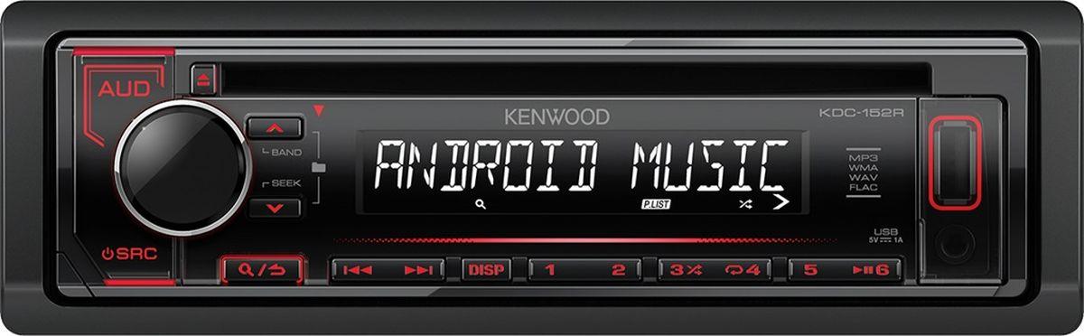 Kenwood KDC-152R автомагнитолаKDC-152RБелая подсветка символов на дисплее и красная подсветка кнопок13-сегментный ЖК-дисплей. Символы вертикально-ориентированыCD/USB: воспроизведение файлов MP3 и WMAUSB: воспроизведение файлов WAV и FLAC (до 16бит/48кГц)3-полосный параметрический эквалайзер2 выхода предусилителя RCA (2,5V)Фронтальные входы AUX и USB с подсветкой под удобной сдвигающейся крышкой, уменьшающей попадание пылиВоспроизведение музыки со смартфонов на базе ОС AndroidЗарядка смартфонов по USB, сила тока до 1АПотребление в выключенном состоянии менее 1мА