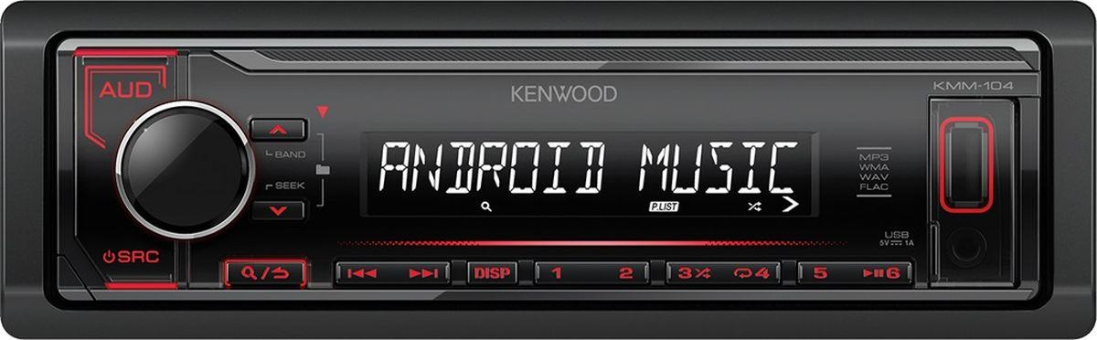 Kenwood KMM-104RY автомагнитолаKMM-104RY13-символьный дисплей VA-типа (улучшена читаемость под любым углом) Красный цвет подсветки кнопок Подсвечиваемые фронтальные входы AUX и USB Воспроизведение файлов в форматах FLAC, MP3, WMA, WAV Воспроизведение музыкальных файлов с Android 1 пара линейных выходов (2,5В) Переключаемый линейный выход (тыл/сабвуфер) 3-полосный параметрический эквалайзер Дополнительное управление звуковым полем: Bass Boost и Loudness Укороченный корпус 100мм