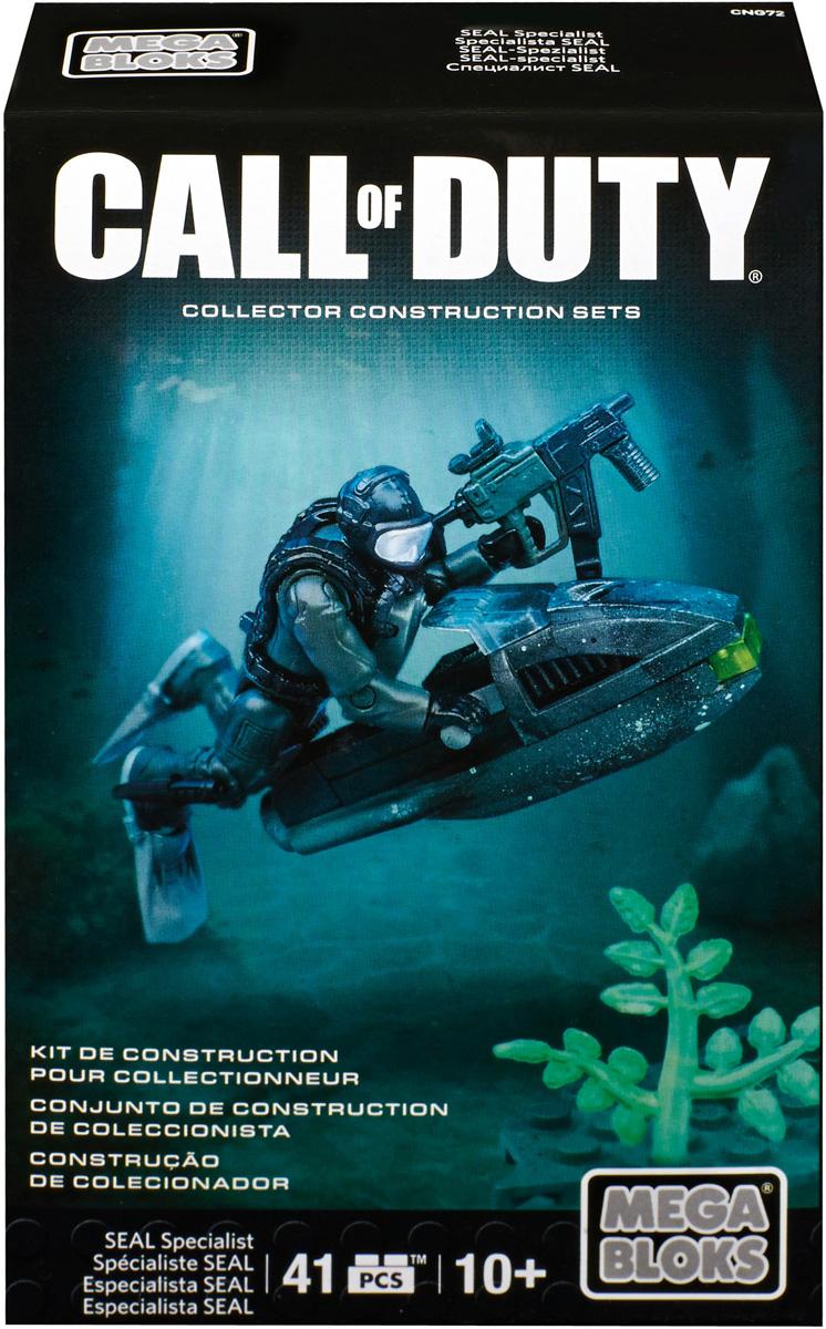 Mega Bloks Call Of Duty Конструктор Фигурки из серии Тактическая атака mega bloks call of duty конструктор motorbike breakout