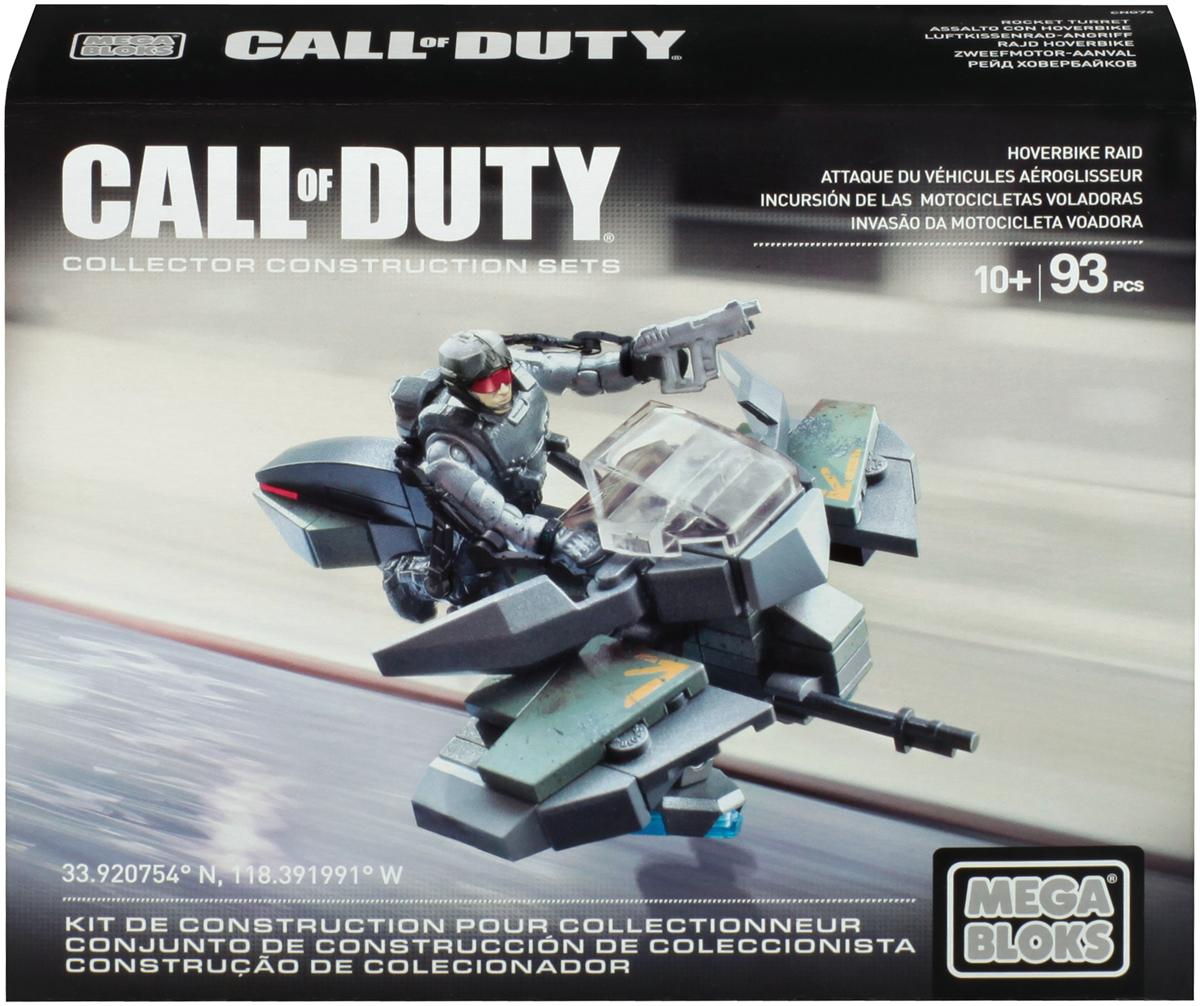 Mega Bloks Call Of Duty Конструктор Ховербайк Raid mega bloks call of duty конструктор ghost rappel fighter