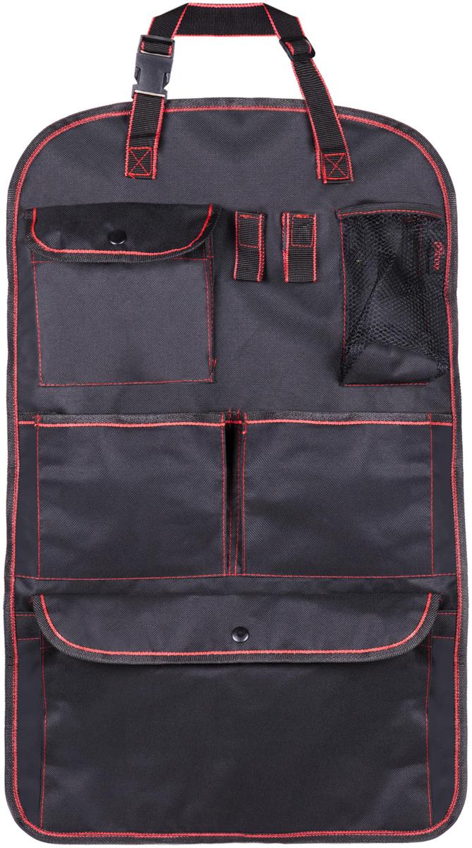 Органайзер автомобильный Ritmix RAO-1320, цвет: черный15119286Органайзер на спинку сидения.