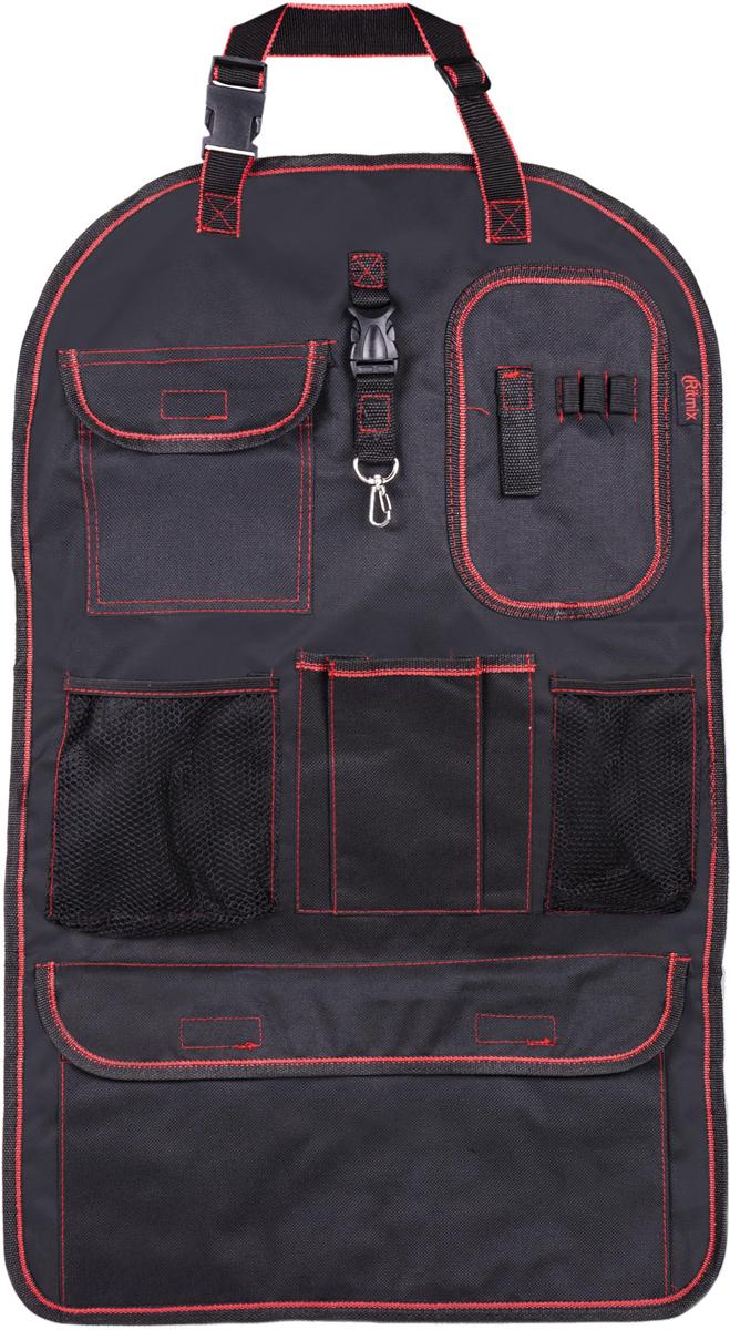 Органайзер автомобильный Ritmix RAO-1631, цвет: черный15119287Органайзер-трансформер на спинку сидения.