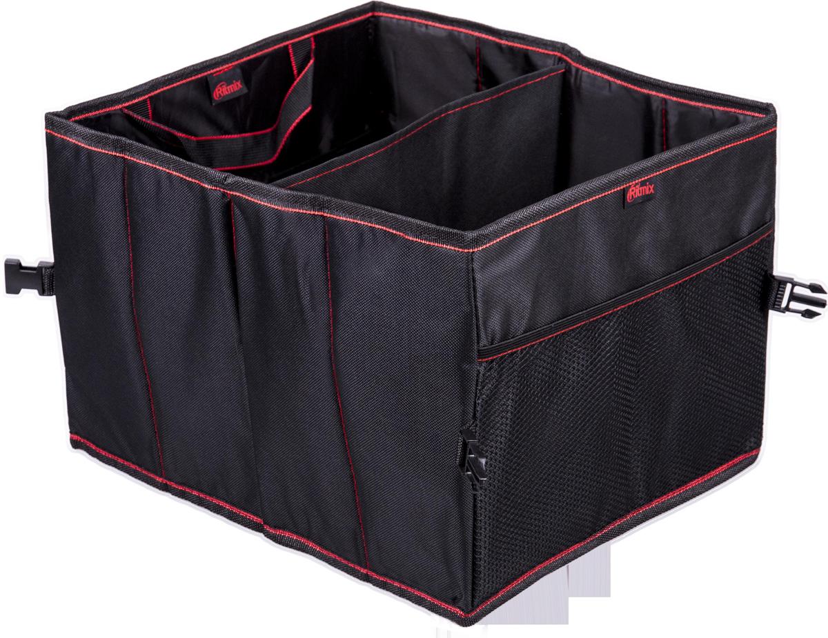 Органайзер автомобильный Ritmix RAO-0553, цвет: черный, 30 x 25 x 21см15119289Небольшой вместительный органайзер в багажник подходит для любых автомобилей.Предназначен для размещения и хранения различных предметов и автомобильныхпринадлежностей в багажнике автомобиля. В органайзере предусмотрены ручки для переноски.Есть два открытых отделения. Также имеются липучки против скольжения по полу багажника.