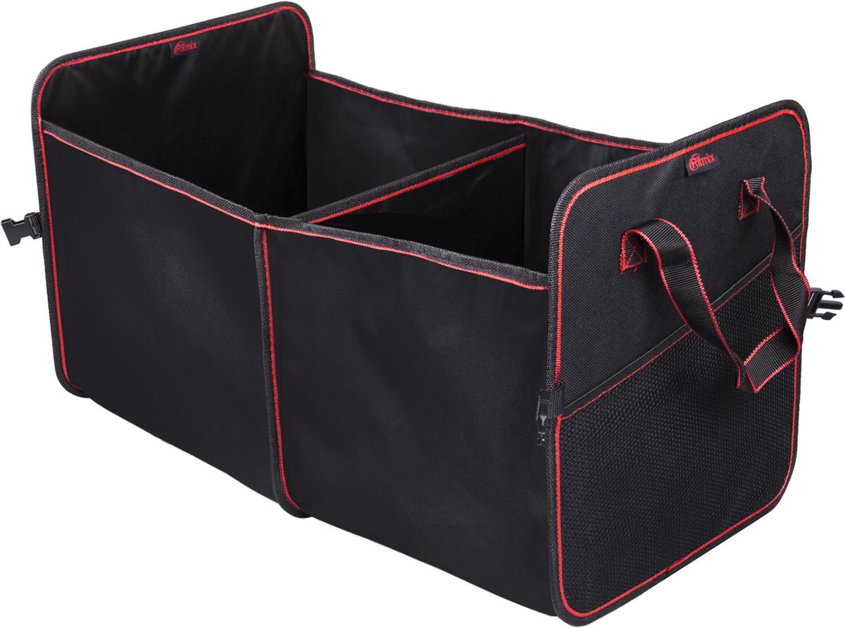 Органайзер автомобильный Ritmix RAO-1647, цвет: черный15119293Органайзер в багажник.
