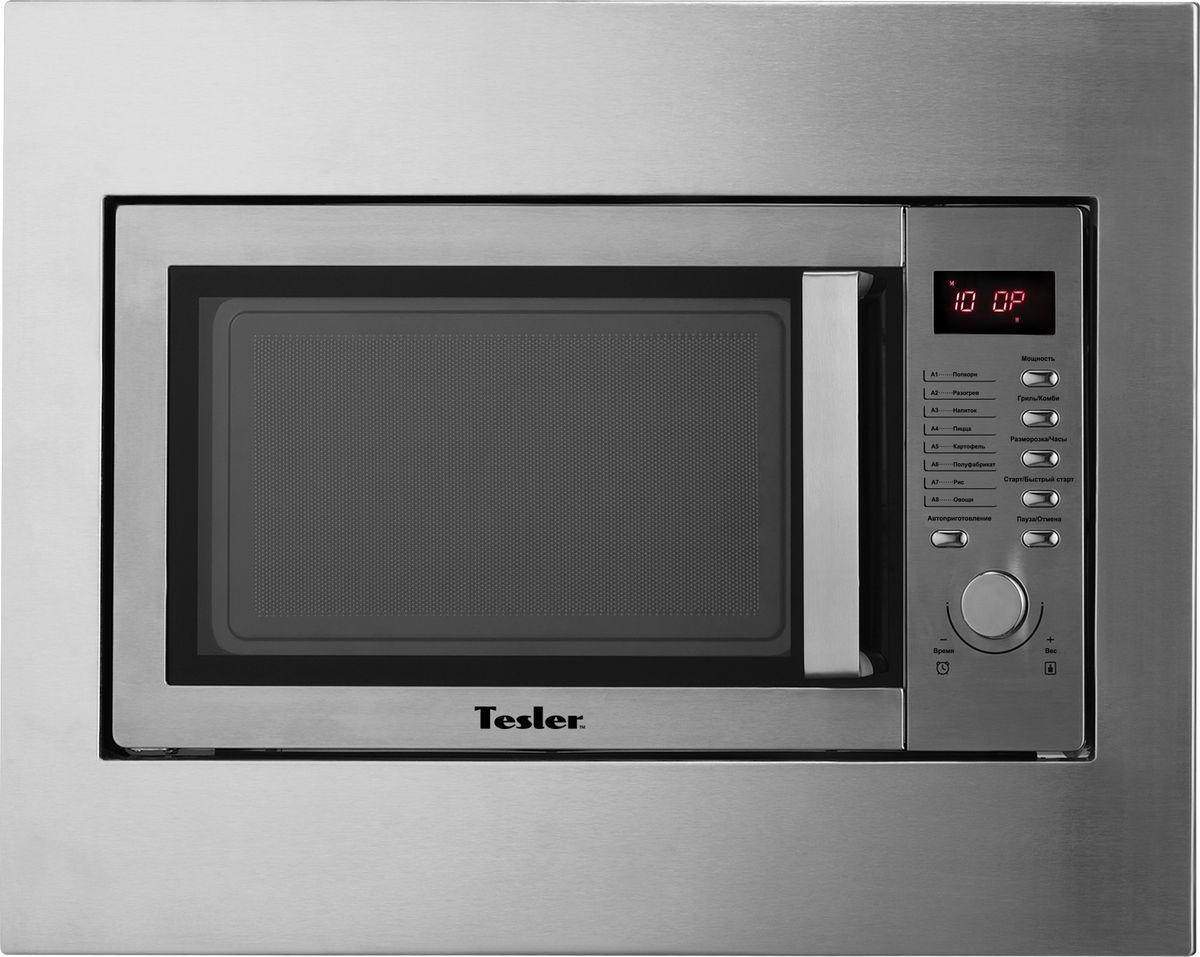 Tesler MEB-2380Х, Silver микроволновая печь встраиваемаяMEB-2380ХСтильная микроволновая печь с грилем объемом 23 литра. Имеет восемь программ и блюдо для создания хрустящей корочки. 5 уровней мощности. Открывание дверцы - ручка. Автоматическое приготовление. Звуковой сигнал отключения. С подсветкой камеры.