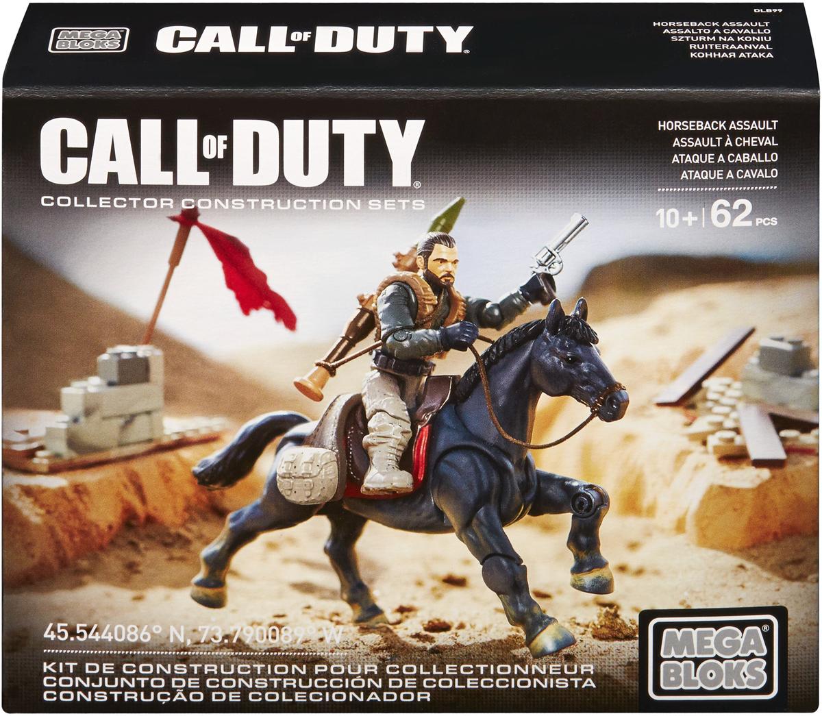 Mega Bloks Call Of Duty Конструктор Атака на лошадях ёршик для туалета tatkraft mega lock