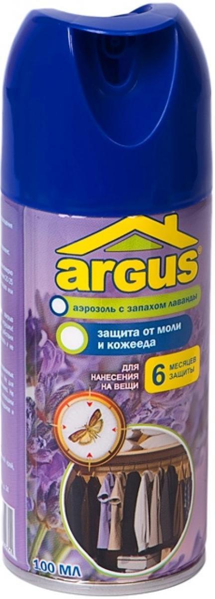 Аэрозоль от моли и кожееда Argus, 100 мл argus сз 010006