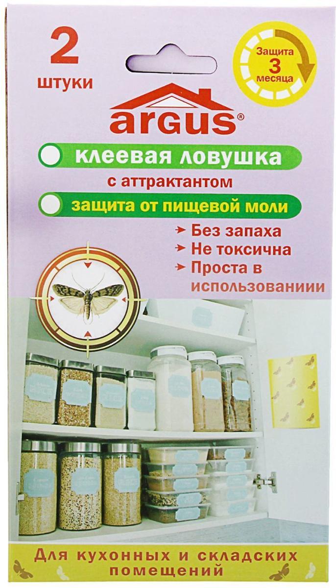 Ловушка клеевая Argus, для пищевой моли, 2 шт argus сз 010004