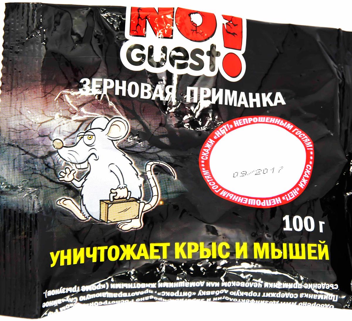 """Приманка """"NoGuest!"""" охотно поедается крысами и мышами, легко распределяется грызунами между собой. Зерно для грызунов - корм привычный, поэтому начало поедания приманки грызунами после раскладки очень быстрое."""