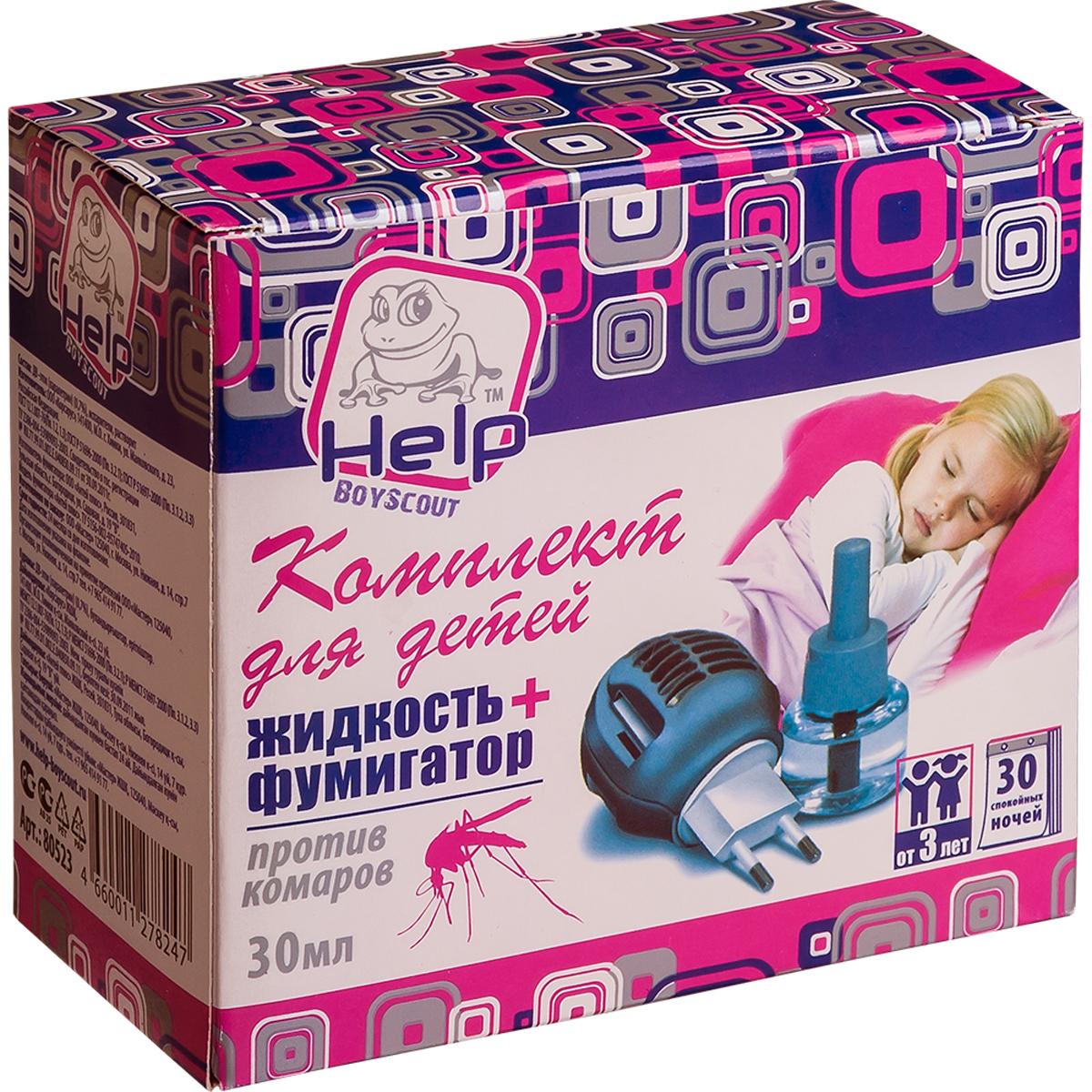 Фумигатор Help, + жидкость детская Help от комаров, 30 ночей, 30 мл фумигатор argus жидкость от комаров 45 ночей