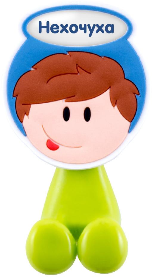 Держатель для зубной щетки Би-Хэппи Нехочуха, 4 х 6 х 3,5 смД-13Держатель для зубной щетки Би-Хэппи - это яркий, оригинальный и практичный аксессуар, выполнен в виде мультяшных мальчишек и девчонок,от которых будут в восторге не только дети, но и взрослые. Разместив в своей ванной комнате держатели для зубных щеток Би-Хэппи, вы получите массу плюсов, к примеру:- зубная щетка каждого из членов семьи будет иметь свое место;- гигиенические свойства личного аксессуара будут сохранены на длительный период времени;- обстановка в комнате станет позитивней;- держатель крепится с помощью присоски, поэтому в любой момент, при желании, его можно переместить в другое место;- малыш будет с удовольствием выполнять рутинные гигиенические процедуры.Держатель для зубной щетки Би-Хэппистанет отличным подарком для большой и крепкой семьи.