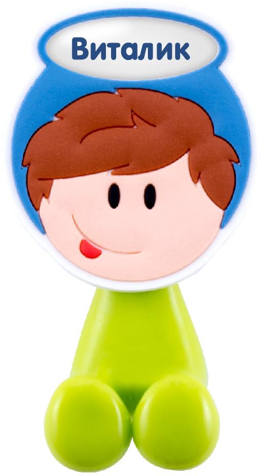 Держатель для зубной щетки Би-Хэппи Виталик, 4 х 6 х 3,5 смД-41Держатель для зубной щетки Би-Хэппи - это яркий, оригинальный и практичный аксессуар, выполнен в виде мультяшных мальчишек и девчонок,от которых будут в восторге не только дети, но и взрослые. Разместив в своей ванной комнате держатели для зубных щеток Би-Хэппи, вы получите массу плюсов, к примеру:- зубная щетка каждого из членов семьи будет иметь свое место;- гигиенические свойства личного аксессуара будут сохранены на длительный период времени;- обстановка в комнате станет позитивней;- держатель крепится с помощью присоски, поэтому в любой момент, при желании, его можно переместить в другое место;- малыш будет с удовольствием выполнять рутинные гигиенические процедуры.Держатель для зубной щетки Би-Хэппистанет отличным подарком для большой и крепкой семьи.