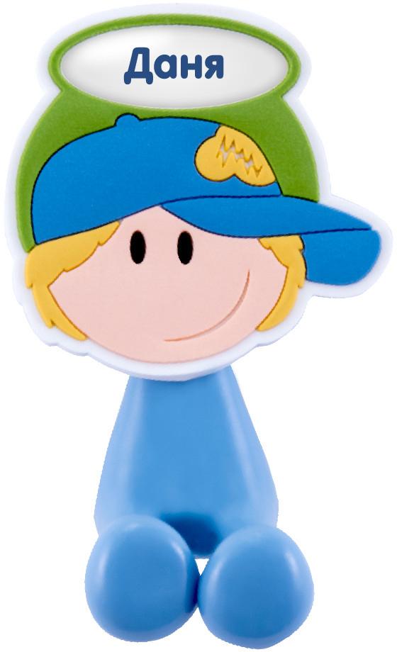 Держатель для зубной щетки Би-Хэппи Даня, 4 х 6 х 3,5 смД-46Держатель для зубной щетки Би-Хэппи - это яркий, оригинальный и практичный аксессуар, выполнен в виде мультяшных мальчишек и девчонок,от которых будут в восторге не только дети, но и взрослые. Разместив в своей ванной комнате держатели для зубных щеток Би-Хэппи, вы получите массу плюсов, к примеру:- зубная щетка каждого из членов семьи будет иметь свое место;- гигиенические свойства личного аксессуара будут сохранены на длительный период времени;- обстановка в комнате станет позитивней;- держатель крепится с помощью присоски, поэтому в любой момент, при желании, его можно переместить в другое место;- малыш будет с удовольствием выполнять рутинные гигиенические процедуры.Держатель для зубной щетки Би-Хэппистанет отличным подарком для большой и крепкой семьи.