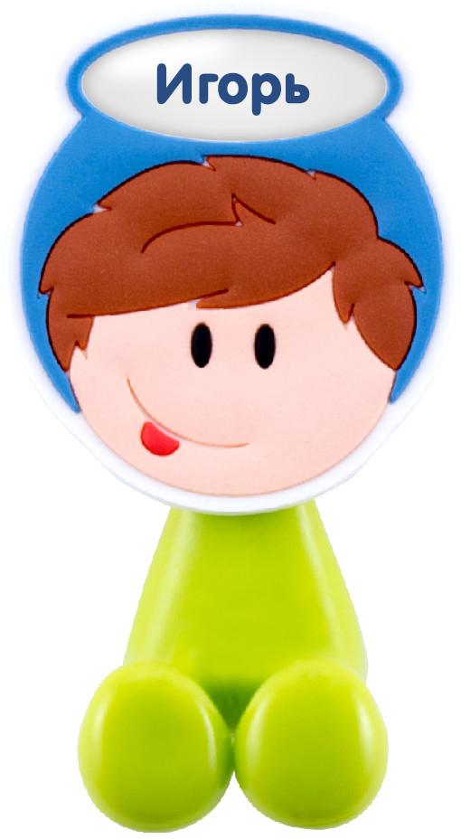 Держатель для зубной щетки Би-Хэппи Игорь, 4 х 6 х 3,5 смД-53Держатель для зубной щетки Би-Хэппи - это яркий, оригинальный и практичный аксессуар, выполнен в виде мультяшных мальчишек и девчонок,от которых будут в восторге не только дети, но и взрослые. Разместив в своей ванной комнате держатели для зубных щеток Би-Хэппи, вы получите массу плюсов, к примеру:- зубная щетка каждого из членов семьи будет иметь свое место;- гигиенические свойства личного аксессуара будут сохранены на длительный период времени;- обстановка в комнате станет позитивней;- держатель крепится с помощью присоски, поэтому в любой момент, при желании, его можно переместить в другое место;- малыш будет с удовольствием выполнять рутинные гигиенические процедуры.Держатель для зубной щетки Би-Хэппистанет отличным подарком для большой и крепкой семьи.