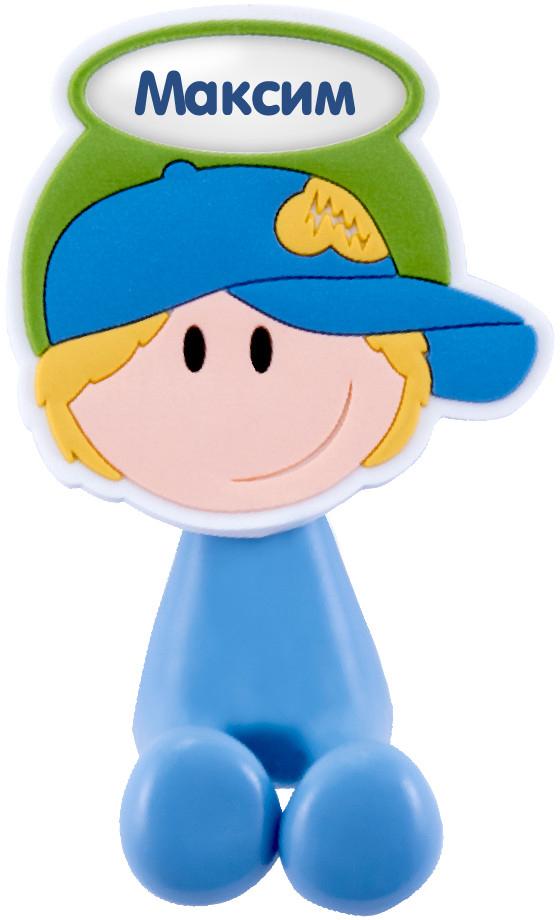 Держатель для зубной щетки Би-Хэппи Максим, 4 х 6 х 3,5 смД-67Держатель для зубной щетки Би-Хэппи - это яркий, оригинальный и практичный аксессуар, выполнен в виде мультяшных мальчишек и девчонок,от которых будут в восторге не только дети, но и взрослые. Разместив в своей ванной комнате держатели для зубных щеток Би-Хэппи, вы получите массу плюсов, к примеру:- зубная щетка каждого из членов семьи будет иметь свое место;- гигиенические свойства личного аксессуара будут сохранены на длительный период времени;- обстановка в комнате станет позитивней;- держатель крепится с помощью присоски, поэтому в любой момент, при желании, его можно переместить в другое место;- малыш будет с удовольствием выполнять рутинные гигиенические процедуры.Держатель для зубной щетки Би-Хэппистанет отличным подарком для большой и крепкой семьи.
